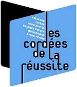 EDC_logo-cordeereussite-150px.jpg